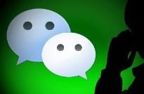 最高法最高检公安部新规:微博朋友圈能作刑案证据