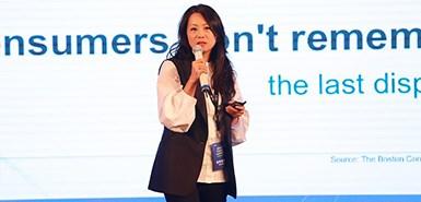 Google中国销售副总裁林妤真主题演讲