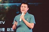 """腾讯视频客厅产品部总经理赵罡:""""大屏""""+新世界"""
