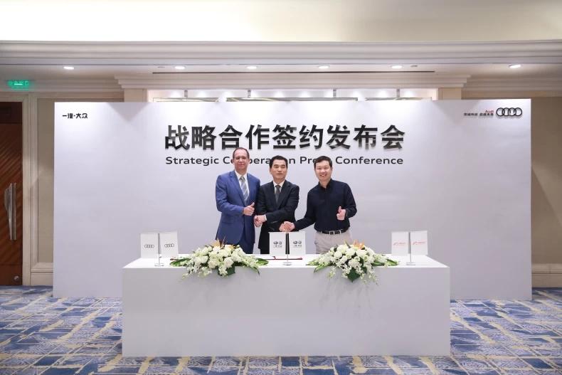 阿里与一汽大众、奥迪(中国)正式签署三方合作备忘录-2.JPG