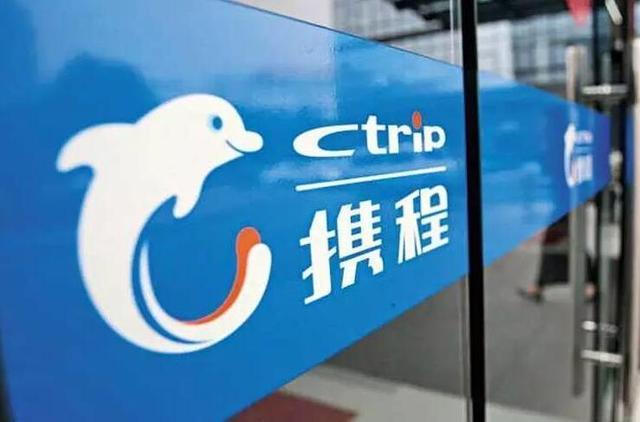 在线旅游格局未定 谁将主导下一个行业大并购?
