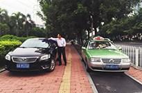 北京运管局:京人京牌是考虑首都功能定位和人口调控