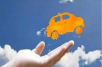 订单暴跌、司机退车 滴滴租赁公司:我们要死了