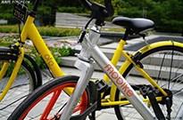 摩拜ofo打响资本大战 外媒:单车分享是新