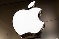 苹果全年营收15年来首次下滑 仍为美国盈利能力最强公司