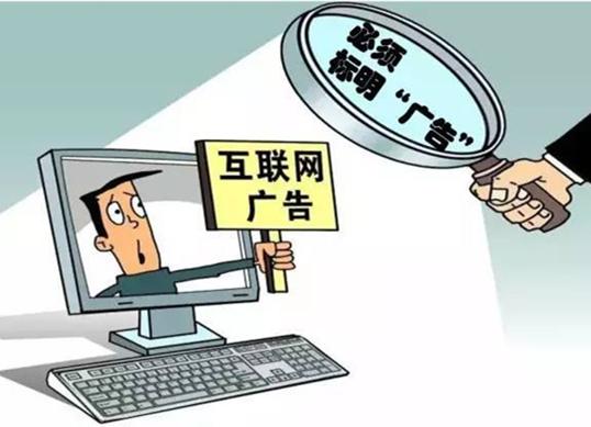 互联网广告产业正逐渐抢占电视广告市场-陕西华易文化传播有限公司