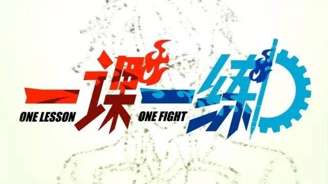 像《一课一练》这种在中国槽点满满的动画也被生产了出来