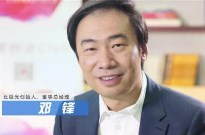 北极光邓锋:创业公司拿到天使投资后的六大要务