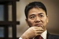 刘强东:京东就做三件事,电商、金融和技术