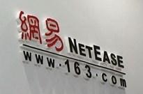 艾瑞:网易2016Q3净营收92.1亿元,网络广告收入创新高