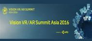 "Vision VR/AR亚洲峰会"""