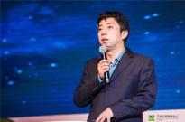 携程基础BI负责人于磊:数据遇上AI,成就未来出行体验