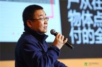 图友科技总经理郑洪:图友DSP2.0&视频交互式移动营销