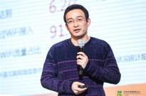 云联传媒CTO张波:场景营销时代