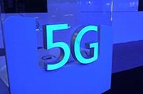 中国5G商用时间表敲定:最快2020年商用