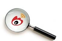 艾瑞:微博用户和营收双增长,平台网络效应凸显