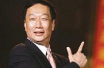 霸道总裁一言不合就发钱,郭台铭拿出22亿股票分红奖励员工