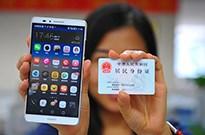 今日55万北京用户停机 实名登记工作进入收尾阶段