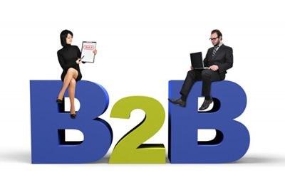 艾瑞:2016Q3中国中小企业B2B平台服务营收规模稳步增长53.6%