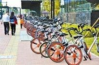 共享单车再现融资大战 需求真有那么大吗?