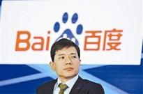 百度董事长兼CEO李彦宏:明年直播市场将破500亿