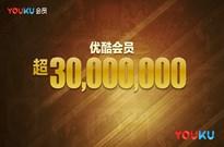 """阿里大文娱宣布""""视频UPGC战略升级"""" 平台生态全力赋能"""