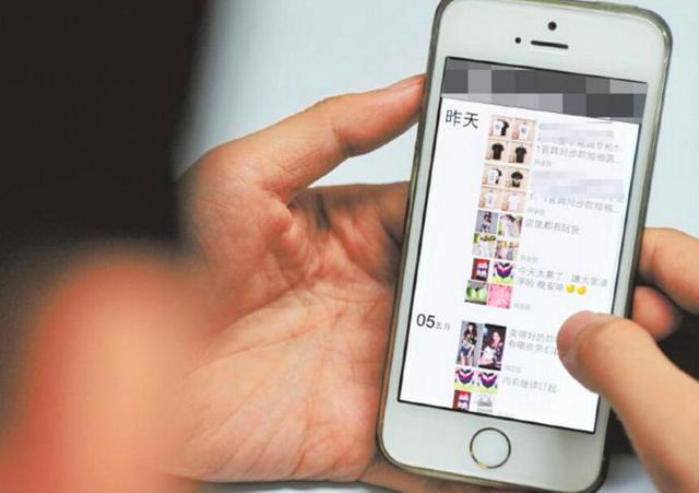 详解网络传销四大新模式:借微信搞传销朋友圈里拉人头