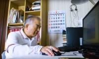 """77岁日本老人成网红,用Excel画画""""封神"""""""
