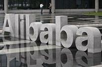 阿里巴巴2016年回顾:股价涨幅未达指数水平