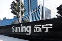 42.5亿元,苏宁将收购天天快递全部股份