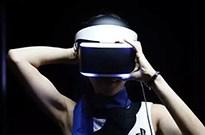VR直播跨年吸睛 或成行业应用排头兵