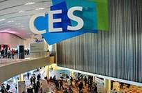CES2017开幕:VR、无人驾驶成重头戏 中国品牌强势出海