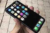 传iPhone 8不再用铝制外壳 或换成铸造不锈钢外壳