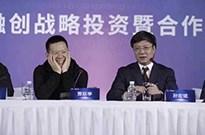 融创与乐视:有钱任性与得志猖狂的中国式捧杀