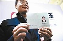 北京网约车考试难吗?听听第一个拿到资格证的司机怎么说