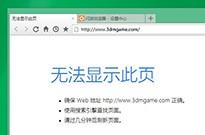 北京市网信办等多部门依法关闭17家违法违规网站