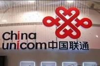 中国联通:预计2016年净利润同比下降94%