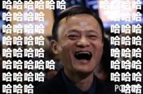 缺啥补啥 支付宝宣布除夕新增2017万张万能福