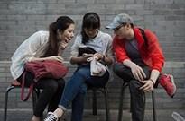 你愿意分享隐私吗?逾三分之一中国网民愿为折扣透露隐私