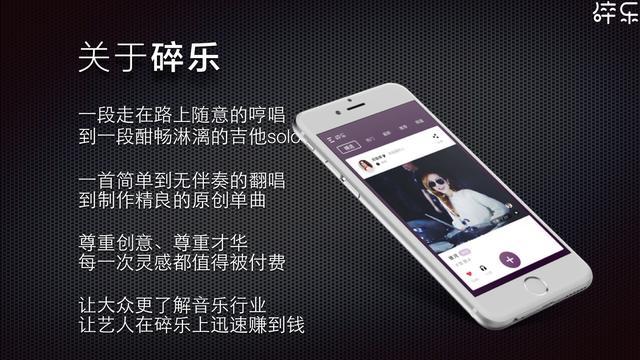 """专访汪峰:成功却感到""""羞耻"""",我为何有一颗不死的创业心?"""
