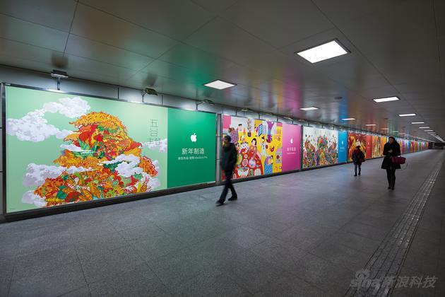 """上海虹桥地铁站的""""苹果年画""""广告"""