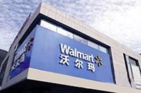 沃尔玛的O2O图谋:再度增持京东股权 大手笔投资