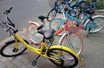 上海出台共享单车新规:不满12周岁禁止骑行