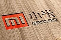 全球最具创新力公司 小米超华为上榜