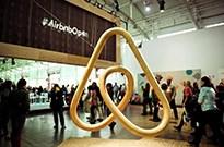 Airbnb坐拥30亿美元现金 将借收购与结盟扩展产品线