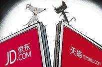 刘强东宣战马云:4年内超过阿里巴巴!马云强势回应