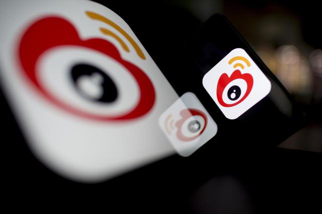 微博成为电商平台 网红的粉丝经济还能走多远?
