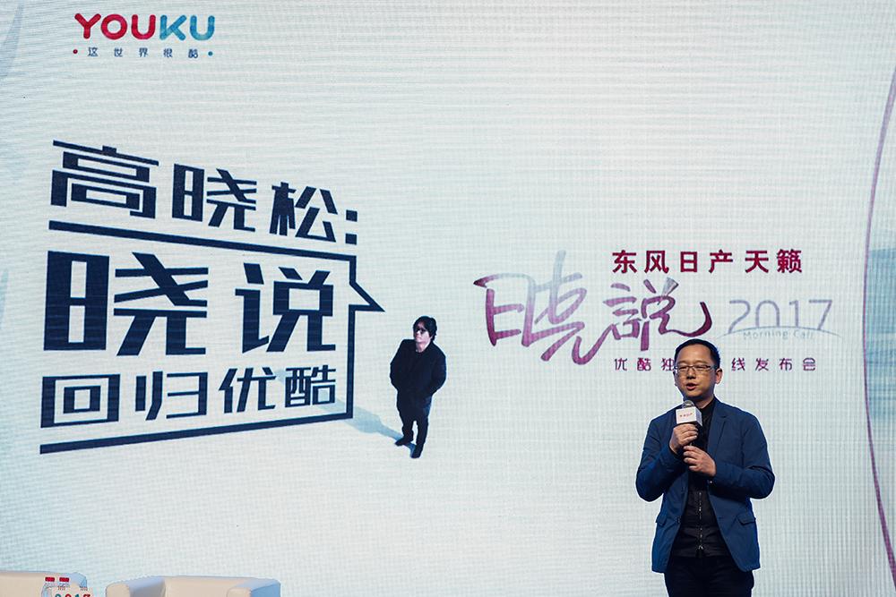 东风日产乘用车公司市场部部长颜宏斌.jpg