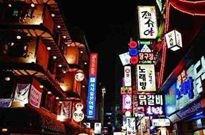 艾瑞:萨德风波升级,OTA陆续下架韩国游产品