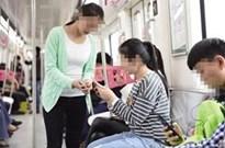 """上海地铁:""""求扫码""""属于骚扰 不要轻信"""